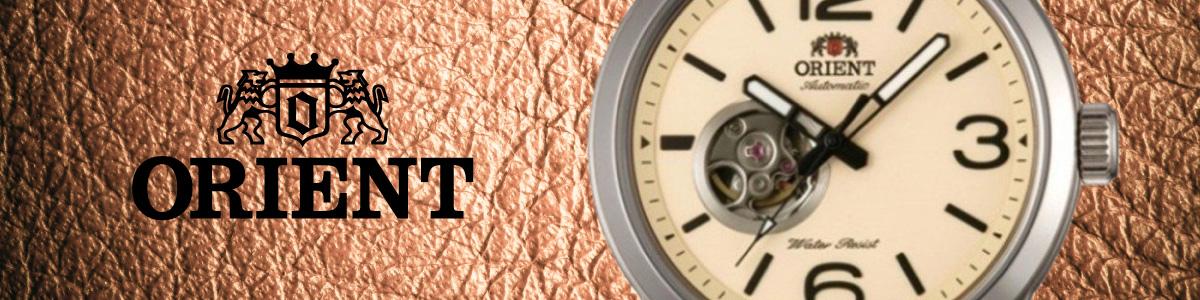 Lịch sử thương hiệu đồng hồ Orient