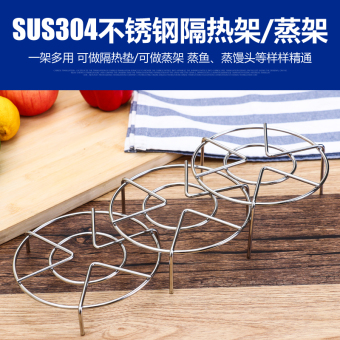 304 stainless steel steaming rack tall mini small steamed piece electric rice cooker wok impermeable steamer steaming plate steam grid steamed rack