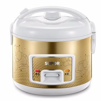 Supor Rice Cooker 1.0L with Keep Warm Function