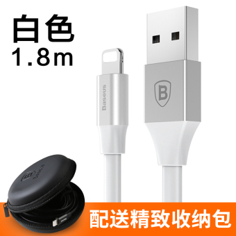 BASEUS iphone6 data cable Apple charging cable mobile phone protective sleeve