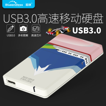Blueendless new mobile hard disk 1TB high-speed USB3.0 Coolmulti-map mobile hard drive 2.5 inch shock