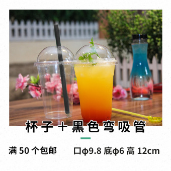 500 ml/16oz transparent disposable cover milk tea cup cold drink cup