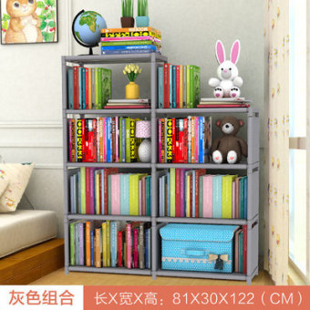 Double children's multi-functional storage bookcase simple bookshelf