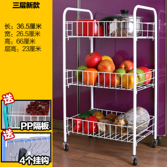 DX kitchen vegetable fruit storage rack kitchen shelf