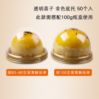 Egg Yolk crisp snow egg yolk cakes Packaging Box box