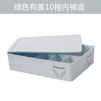 Haibuwan plastic desktop storage bra box underwear storage box