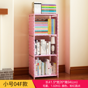 Multi-layer Floor Stand Plastic Storage Rack