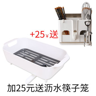 Plastic cupboard dishes storage rack drain basket