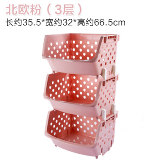 Plastic home kitchen fruit shelf storage basket