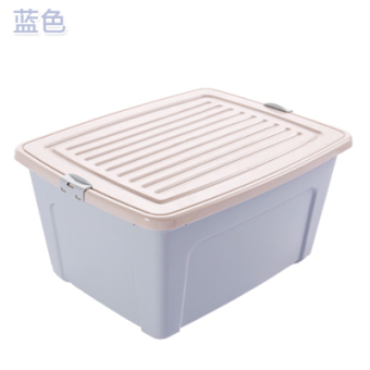 Plastic home small storage box clothes storage box