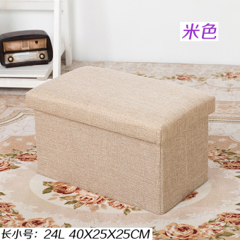 Stool with cover stool storage stool