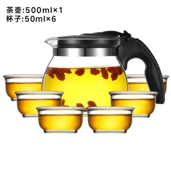 Wei Cheng heat-resistant glass filter teapot set kung fu flowerteapot cup tea pot is not stainless steel tea pot