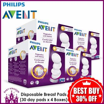 Philips Avent Disposable Breast Pads (30 day pads x 4 Boxes)