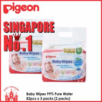 Pigeon Baby Wipes 99% Pure Water 82pcs x 3 packs (2 packs)