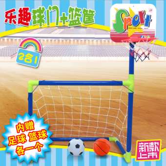 Snnei with sports fitness equipment toys football door basketball