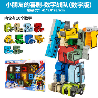 Srosin with numbers diamond educational deformation Robot