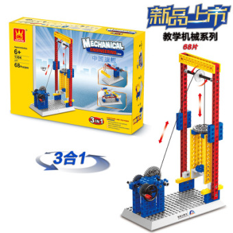 Wange gear mechanical Education Training toys assembled building blocks