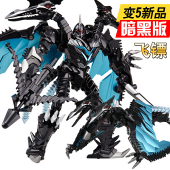 Wei jiang deformation toys Diamond