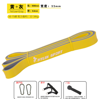 Strength Training resistance bands with yoga fitness equipment elastic