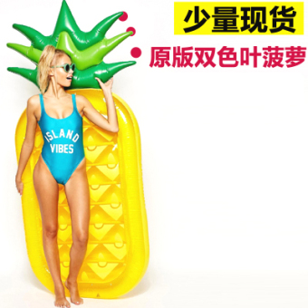 Water pizza inflatable floating bed swimming ring air pineapple