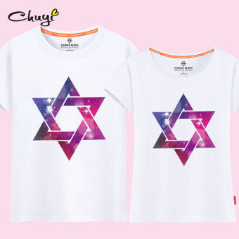 Couple's Short sleeve New style T-shirt (Pearl white (new starry sky)) (Pearl white (new starry sky))