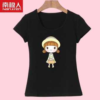 Female round neck Slim fit bottoming shirt T-shirt (Black)