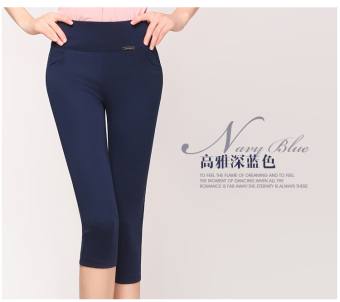 High waist slim fit stretch summer pant 7 points pants (Dark blue) (Dark blue)