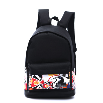 Korean-style canvas junior high school student school bag women's bag (Mask)