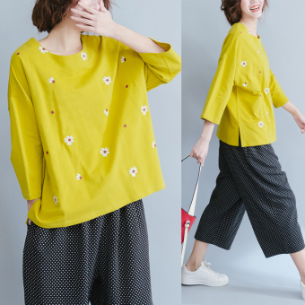 Loose mm2017 Korean-style in long-sleeved t-shirt New style Top (Yellow) (Yellow)