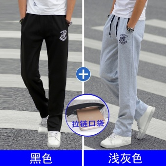 Loose straight student autumn sweatpants pants (Black zip pockets-light gray color zip pockets)