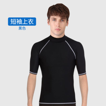 Men shorts New style sun Top snorkeling long-sleeved diving clothes