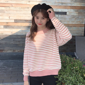 Qiudong Korean-style New style long-sleeved pullover short knit shirt striped sweater (Pink)