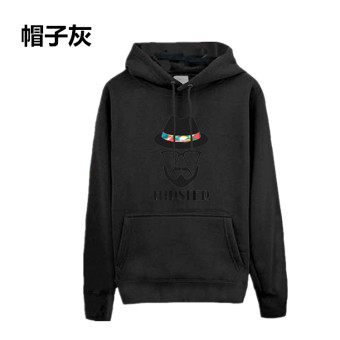 Spring and summer thin hooded hoodie (Hat gray)