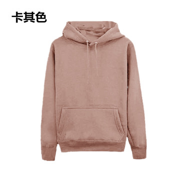 Spring and summer thin hooded hoodie (Khaki)