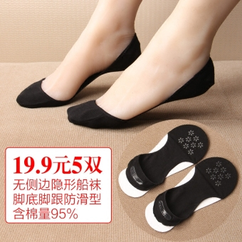 Women no side of the invisible heel foot with socks padded (3 pairs of black + skin color 2 double) (3 pairs of black + skin color 2 double)