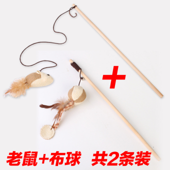 Feather Bell fishing rod funny cat stick