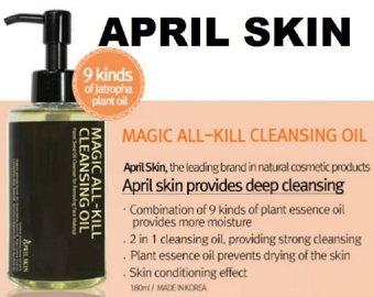 April Skin Magic All