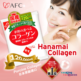 AFC Hanamai Porcine Collagen