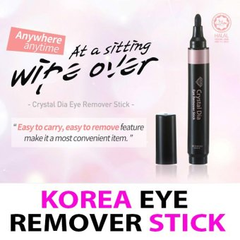 Eye Makeup U0026 Cosmetics - Eyeliners Pencils U0026 Mascaras | Lazada.sg