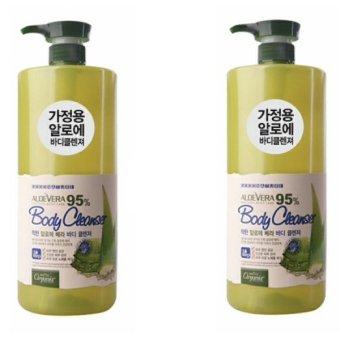 White Organia Good Nature 95% Aloe Vera Body Cleanser x 2 Bottles