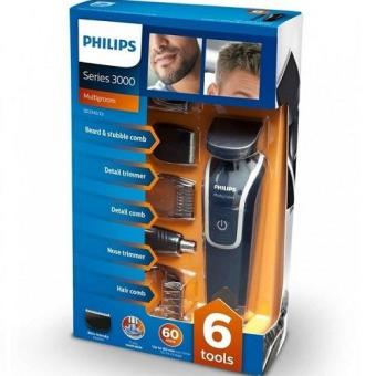 25 off philips 9 in 1 mens grooming kit qg3342 waterproof beard trimmer with hair clipper. Black Bedroom Furniture Sets. Home Design Ideas