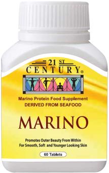 21st Century MARINO- Marine