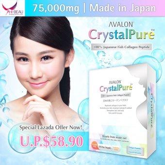 AVALON CrystalPure 100% Japanese