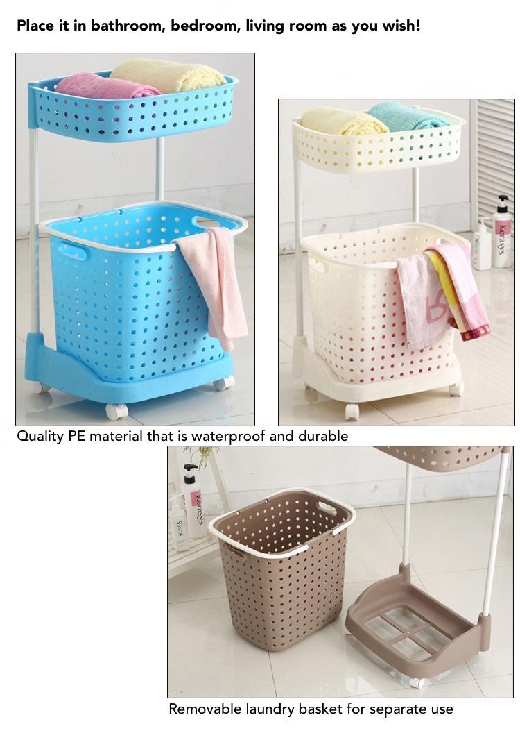 Laundry organizer