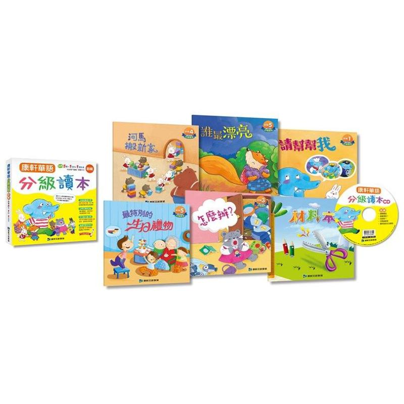 Chinese Story Book (5books+1CD+1Material Books) Taiwan No1 Textbook Publisher 简体版