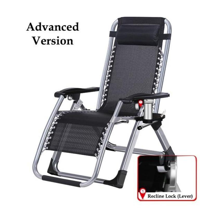 Recliner Chair (Advanced) Singapore
