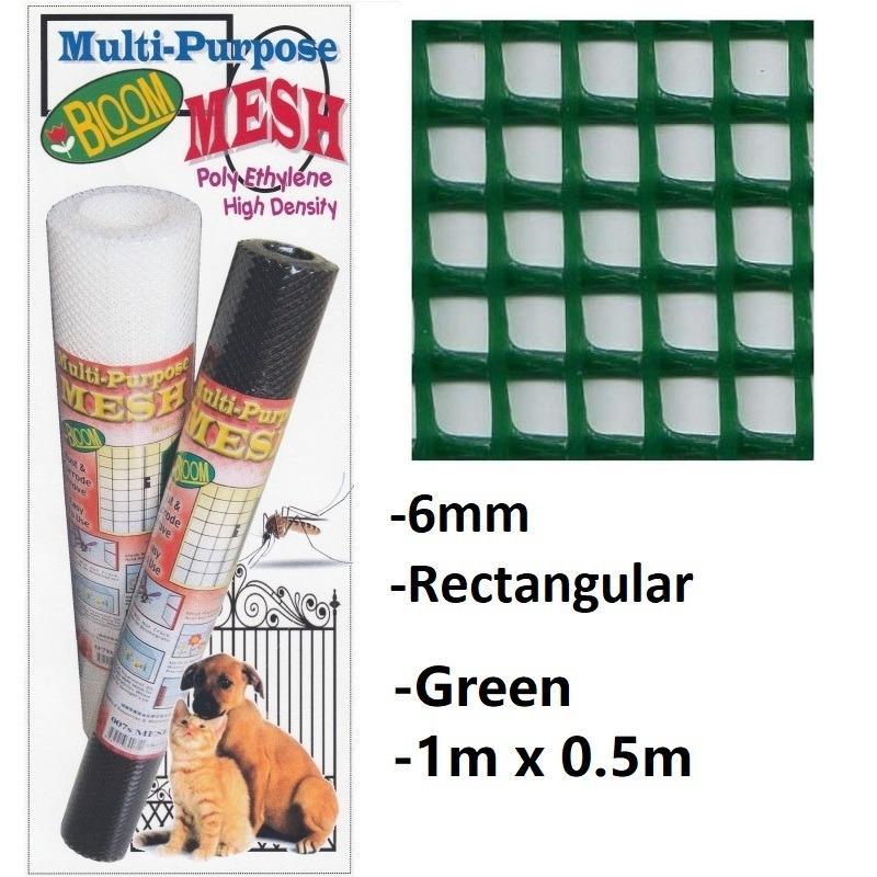 Multi-Purpose Mesh (6mm Gap) (Rectangular) (Green)