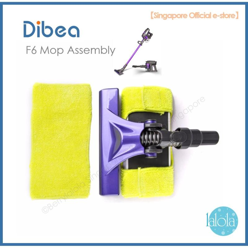 Dibea F6 Mop Assembly Accesories Singapore
