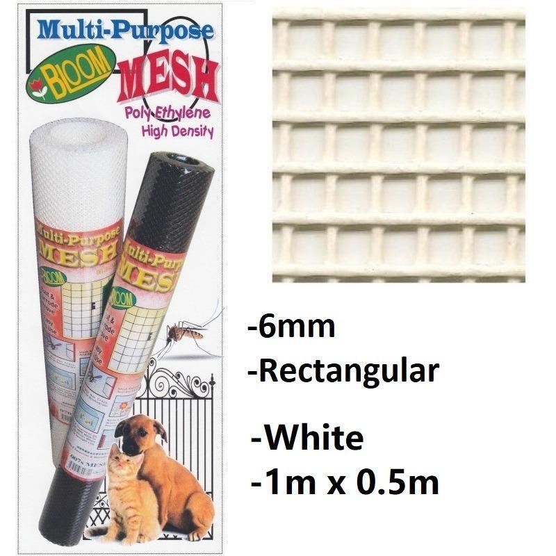 Multi-Purpose Mesh (6mm Gap) (Rectangular) (White)