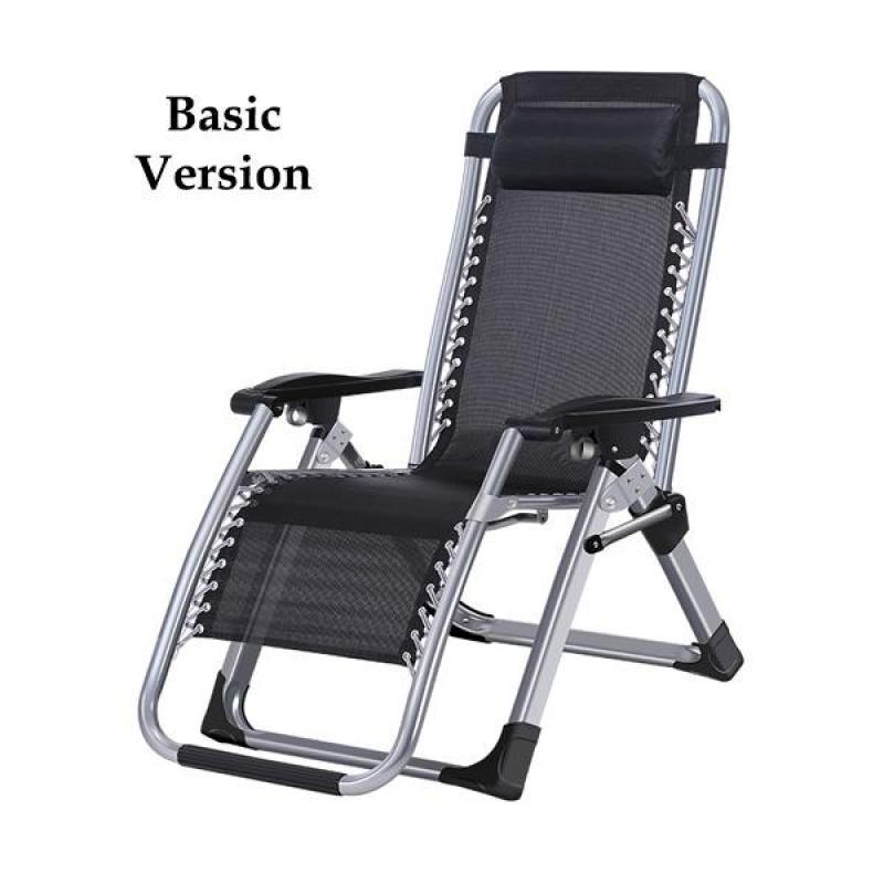 Recliner Chair (Basic) Singapore
